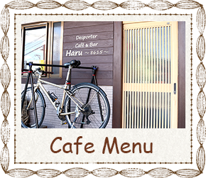 ban_cafe