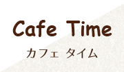 banner_ico_cafe