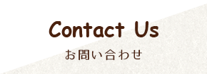 banner_ico_contact