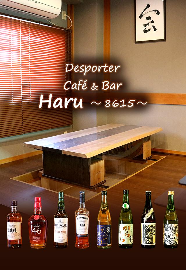 Desporter Cafe & Bar Haru~8615~